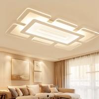 双11预售:雷士 FXT-1708 LED超薄吸顶灯 56w