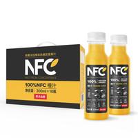 农夫山泉 NFC果汁饮料 100%NFC橙汁 300ml*10瓶 *3件