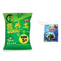 春念 家用化肥 生根粉*2包+营养土 5斤