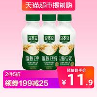 豆本豆唯甄豆奶原味300ml*3瓶非转基因大豆无添加剂早餐豆奶牛奶 *2件