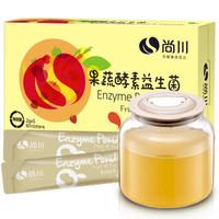 尚川做鲜酿酵素专益生菌10g *6件