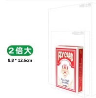 Wangjing Poker 望京扑克 WJ010 2倍大 大号超级扑克牌