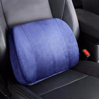 卡饰社汽车腰靠 水晶绒记忆棉靠枕 汽车家居办公室腰靠枕垫 蓝色