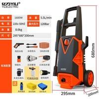 亿力/YILI便携式高压清洗机洗车机洗车泵220v铁拳T660基础版