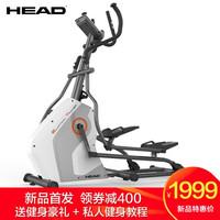 海德(HEAD)椭圆机 家用静音智能 室内太空漫步机 F580XR新款上市