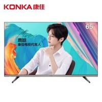 1日0点:KONKA 康佳 65D3 65英寸 4K 液晶电视