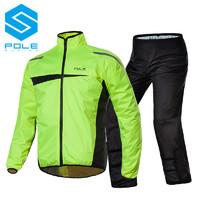 POLE摩托車雨衣雨褲套裝男女成人分體電動車騎行單人戶外透氣雨衣