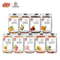 61预售:佳宝 精选蜜饯果脯 9种口味任选 4罐