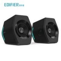 双11预售 : EDIFIER 漫步者 HECATE G2000 RGB电脑音箱