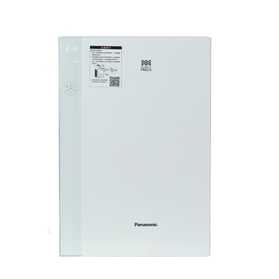 Panasonic 松下 FV-RZ06VD1 壁挂新风机