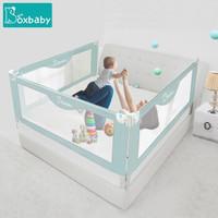Boxbaby儿童床护栏2米床围栏2米(单面)