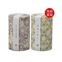 银联专享 : Kameyama 龟山 和遊系列线香 薰衣草味 90g+绿茶味 90g
