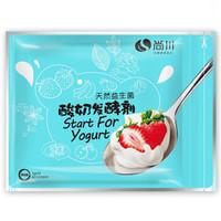 尚川 天然益生菌 酸奶发酵菌粉 10g *21件
