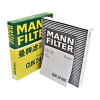 MANN 曼牌 CUK24003 空调滤清器