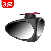 汽車前后輪盲區鏡360度左右側前輪多功能后視小圓鏡倒車神器輔助