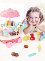 冰淇淋糖果车 过家家玩具