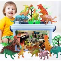 仿真恐龍玩具模型(24只恐龍+10株植物+收納盒+恐龍相冊)