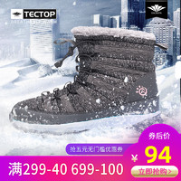 户外雪地靴保暖东北加厚棉鞋女款冬季加绒高帮登山鞋滑雪鞋耐磨