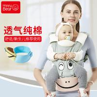 嗨皮熊多功能婴儿背带新生儿宝宝卡通腰凳前抱式轻便四季简易外出