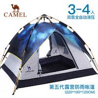 CAMEL骆驼户外帐篷 3-4人全自动加厚防雨野营帐篷
