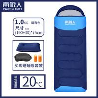 Nan ji ren 南极人 加厚便携式防寒户外旅行睡袋