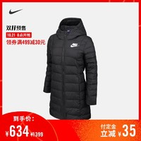 Nike 耐克官方 NSW  WINDRUNNER DOWN FILL女子夹克羽绒服 AJ7428