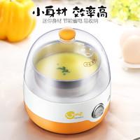 小熊煮蛋器家用迷你蒸蛋器 小型早餐鸡蛋羹机多功能自动断电神器