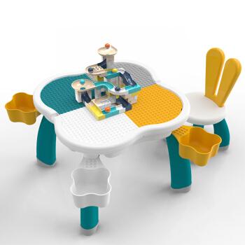 万高(Wangao)儿童玩具大颗粒兼容乐高积木桌子多功能收纳男孩女孩快乐游戏萌兔学习桌拼装85