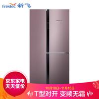 限地区:Frestec 新飞 BCD-496WK6AT 496升 变频T型三门电冰箱 +凑单品