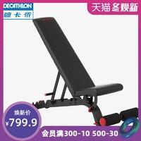 迪卡儂 折疊啞鈴凳仰臥起坐男女輔助器健身器材家用臥推凳 CRO