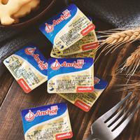安佳 新西兰进口动物小黄油 10g*6盒