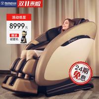 Westinghouse 西屋 S300 按摩椅家用全身全自动揉捏多功能