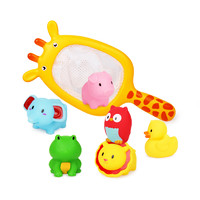 beiens 貝恩施寶寶洗澡戲水玩具 捏捏叫噴水寶寶洗澡玩具套裝