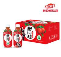 丰之源野山楂380mlx4瓶