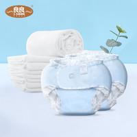 良良尿布兜新生嬰兒10條裝尿布褲嬰兒尿布褲可洗隔尿褲防水透氣
