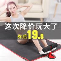 仰臥起坐輔助固定腳減腰收腹機瑜伽卷腹吸盤式健腹健身器材家用板