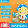 优酷少儿youku新知小学全科同步辅导年包 幼儿学习培养儿童成长