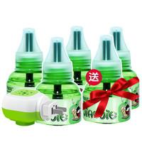 皎洁 电蚊香液 5瓶 1加热器 6件套