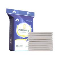 产褥垫产妇专用秋季冬季大号一次性产后护理垫60x90