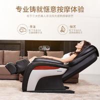 Panasonic/松下 MA1Z家用豪华按摩椅全身零重力全自动3D电动按摩椅
