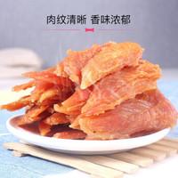 麦富迪 狗狗零食 鸡胸肉 1.9kg