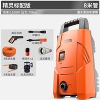 亿力 高压洗车机220V便携式洗车泵精灵基础版