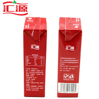 汇源果汁饮料250ml*10盒绿豆水汤汁红豆薏米仁吸代餐谷物粗粮饮品