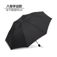 vieruodis 手动款8骨三折晴雨伞 黑色