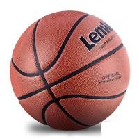 兰威 橙色7号篮球 送配件礼包