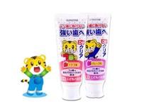 SUNSTAR日本巧虎儿童牙膏(葡萄和草莓各一个)适合2-8岁 可以吃的牙膏