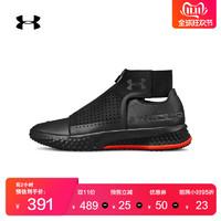 预售:UNDER ARMOUR 安德玛 ArchiTech 3020546 男款运动训练鞋