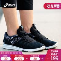 ASICS亚瑟士专业女子运动室内健身鞋综合训练鞋耐磨S750N-9093