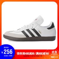 adidas 阿迪达斯 Samba Classic 中性复古运动鞋