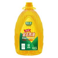 佳乐宝鲜榨玉米食用油5L 非转基因 压榨一级 绿色食品 中国优质玉米之都认证 *2件